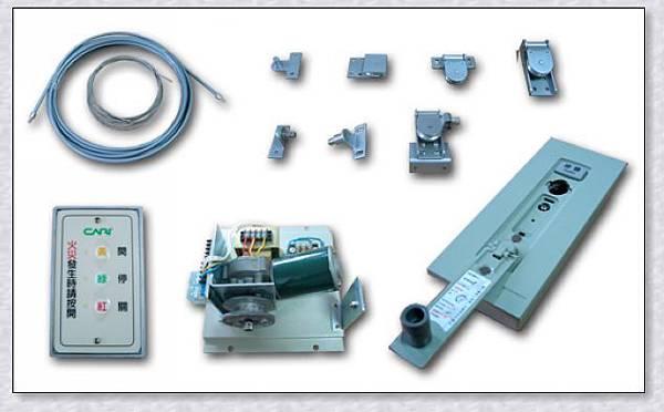 安檢消防.曲背推伸式自然排煙系統安裝零件(A-3)系列