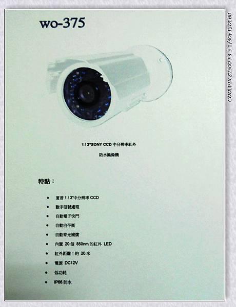 SONY監控系列產品