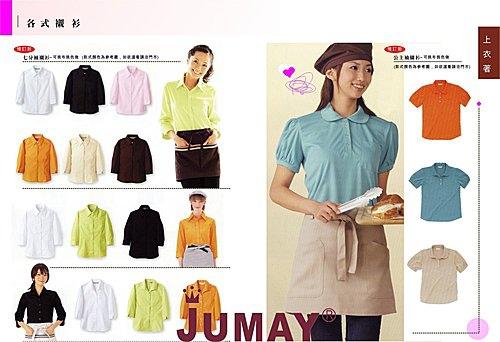 OL襯衫 餐飲服襯衫 團體制服 珠美服裝~襯衫系列3(訂做款).jpg