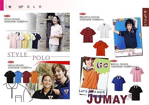 POLO衫 餐廳制服 團體服 制服 珠美服裝 ~變化POLO衫.jpg