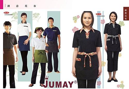 日式餐飲服 日式料理服 團體服制服 珠美服裝~--創意花布2.jpg