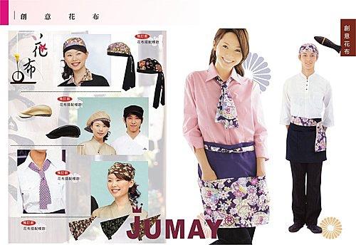 日式餐飲服 日式料理服 團體服制服 珠美服裝~--創意花布3.jpg
