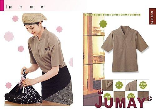 日式餐廳制服 團體服 制服 珠美服裝~特色服裝(訂作款).jpg