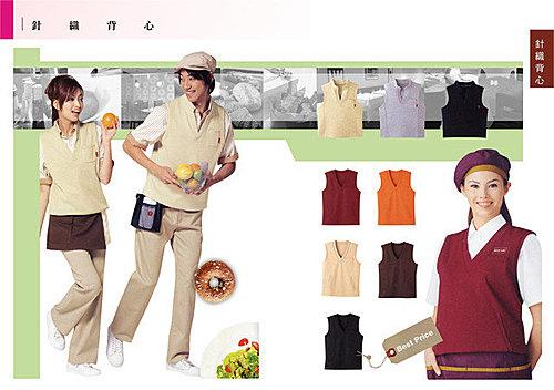 針織背心 團體服背心 制服背心 珠美服裝~針織背心.jpg