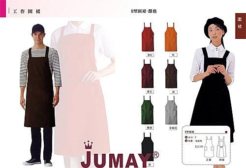 專業餐飲圍裙 H型圍裙 團體服圍裙 工作圍裙 珠美服裝~H型圍裙.jpg