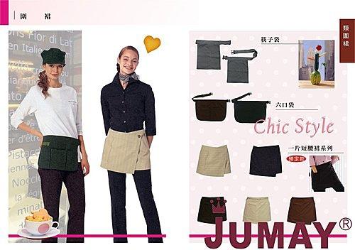 圍裙 餐飲圍裙 團體服 制服 珠美服裝~腰裙系列-變化款.jpg