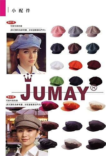 帽子 貝蕾帽 餐飲帽 餐包帽 偵探帽 團體服制服 珠美服裝 ~帽子.jpg