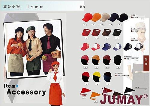 棒球帽 空心帽 卡車帽 網帽 頭巾 餐飲服配件 珠美服裝~加分小物.jpg