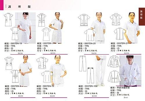 團體制服 珠美服裝~護理服系列.jpg