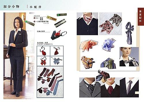 領巾 領帶 領結 絲巾 團體服制服配件 珠美服裝~專業配件.jpg
