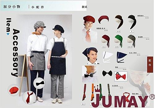 餐飲帽 貝蕾帽 海盜帽 頭巾 領結 領巾.jpg