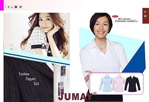 優雅女襯衫 OL襯衫 套裝 團體制服 珠美服裝~OL訂做系列3.jpg