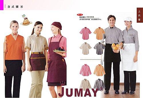 餐飲襯衫 團體服制服 工作襯衫 珠美服裝~襯衫系列2(訂做款).jpg