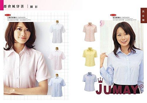 優雅女襯衫 團體服 制服 套裝 餐飲服 珠美服裝~OL訂做系列-2.jpg