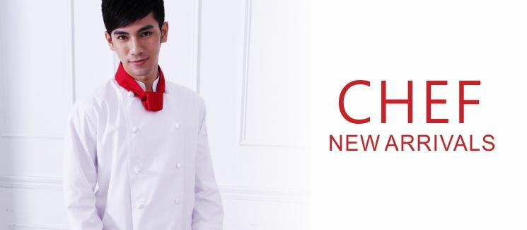 新廚師服系列