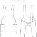 H型圍裙版型