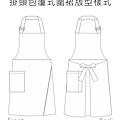 500掛頸包覆式圍裙.jpg