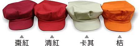 貝蕾帽$180