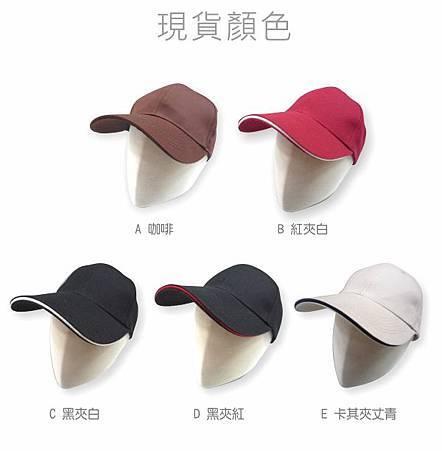 六片帽$120