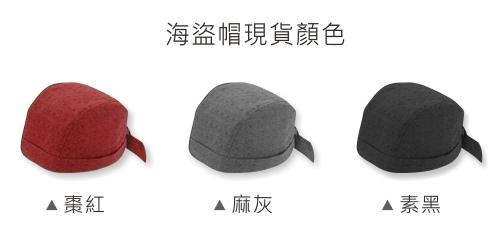 海盜帽$150