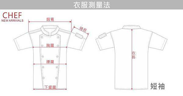 Measure_01.jpg