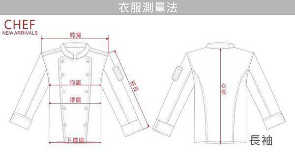 Measure_02.jpg
