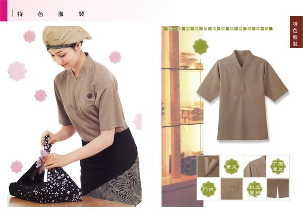 日式餐廳制服 團體服 制服 珠美服裝~特色服裝(訂作款)