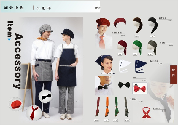 海盜帽 貝蕾帽 頭巾