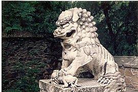 北京石獅子
