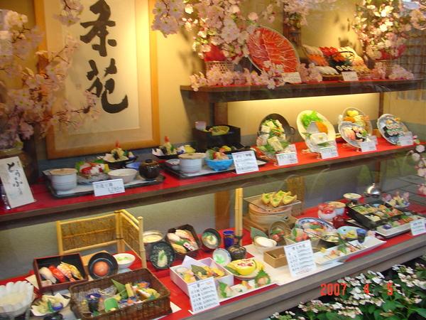 4-5中餐-高瀨川懷石料理與庭園 (2).JPG