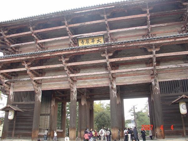 4-4奈良公園及東大寺 (21).JPG