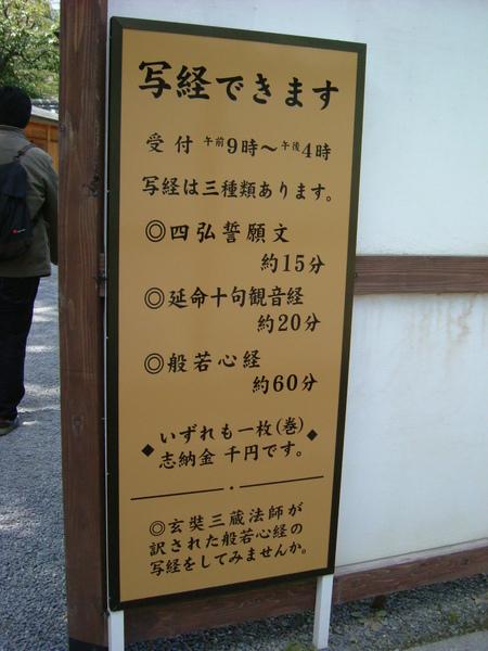 金閣寺-京都   (10).JPG