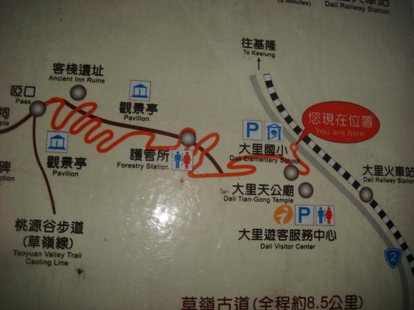 草嶺古道-天公廟出發 20081220(64).JPG