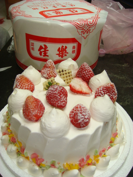 2009214情人節蛋糕  (3).JPG