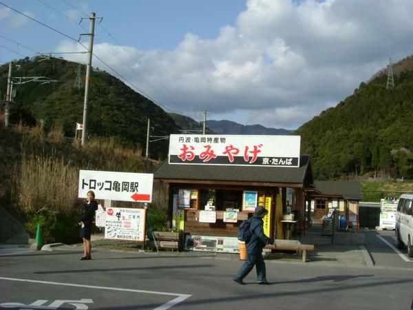 保津川 (2).JPG