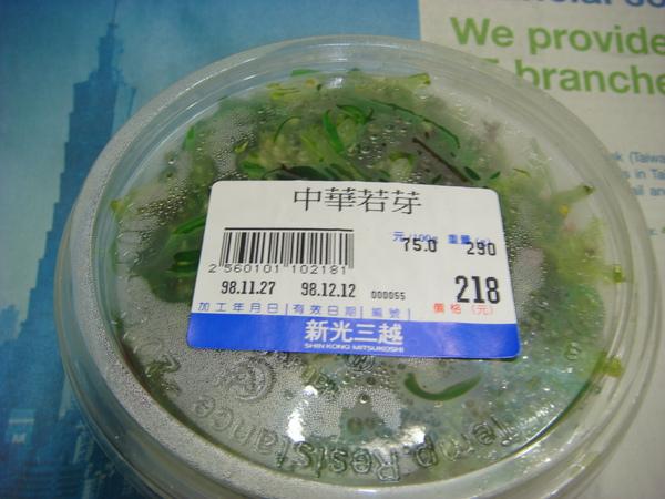 20091127 (4).JPG