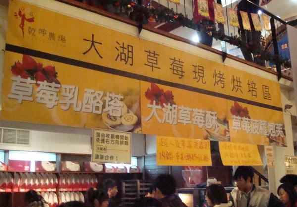 大湖酒莊 (5).JPG