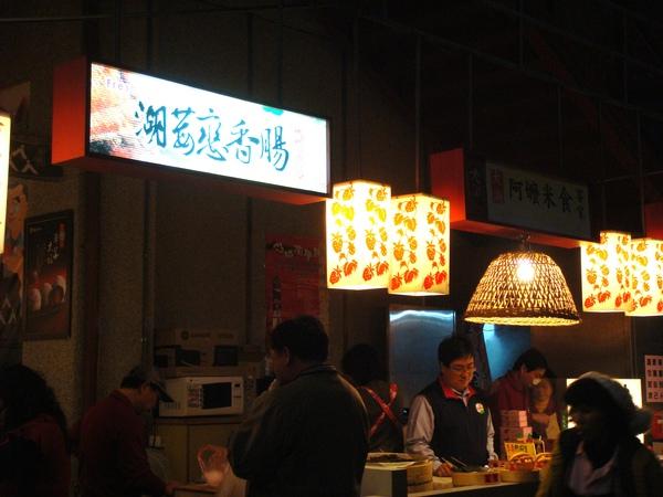大湖酒莊 (8).JPG