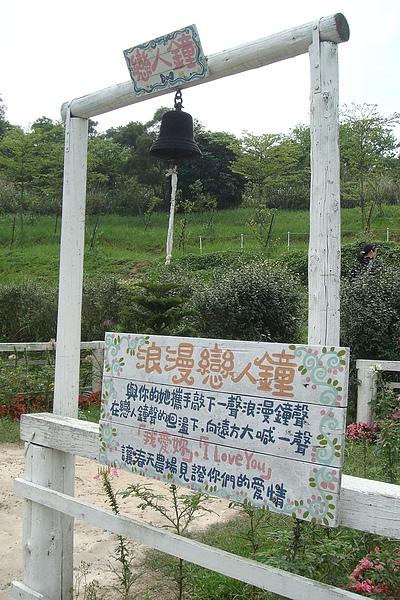 春天農場20100410 (84).JPG