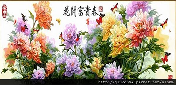 花開富貴春.png