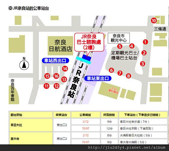 東大寺MAP.png