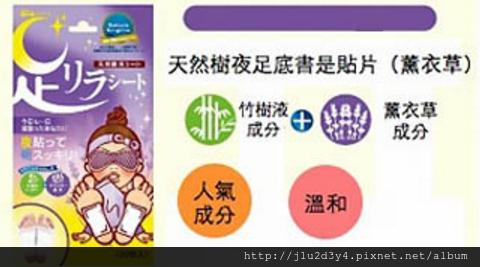 明樹之惠本舖全產品說明2.png