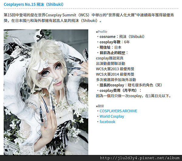 COSER2飛沫.png