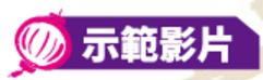 高雄燈會藝術節10.png