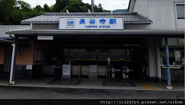 長谷寺站.png