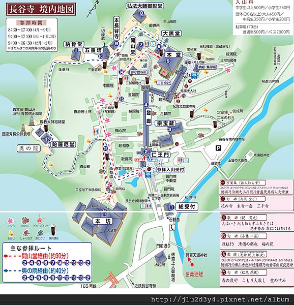 長谷寺境內圖3.png