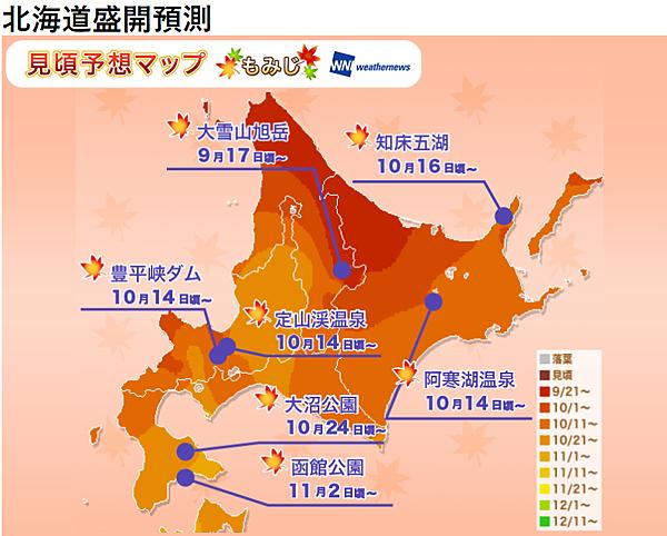 北海道盛開預測.png