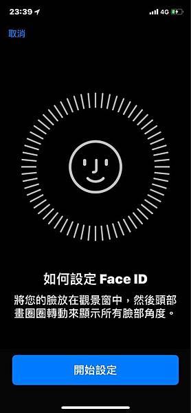FACE ID.jpg