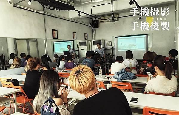 台北手機攝影手機後製課程gary:0935-018-648