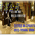 1447226003-3118686968_n